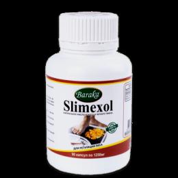 Масло кокоса и черного тмина Слимексол - регуляция веса и укрепление иммунитета