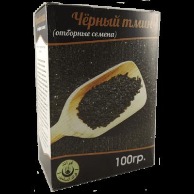 Черный тмин в упаковке (отборные семена)