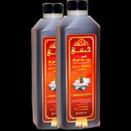 Масло черного тмина эфиопское ИсарКо 1000 мл.