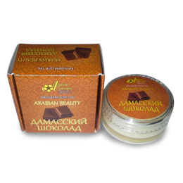 Бальзам для губ ARABIAN BEAUTY Дамасский шоколад