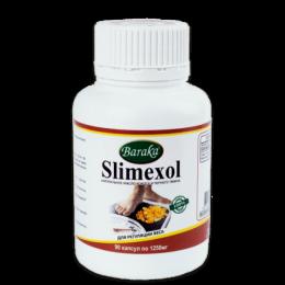 Масло кокоса в капсулах Слимексол - регуляция веса и улучшение работы системы пищеварения